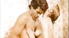 daphné video porno francais vintage et les garçons