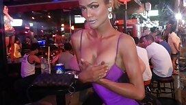 MILF porno gay streaming russe baise bien 3