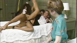 Massage vidéos x comédie