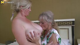 mamamia bien film porno gratuit trio sexy