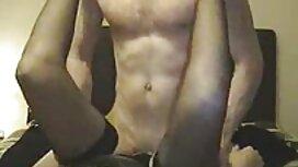 Bisex film porno gasy